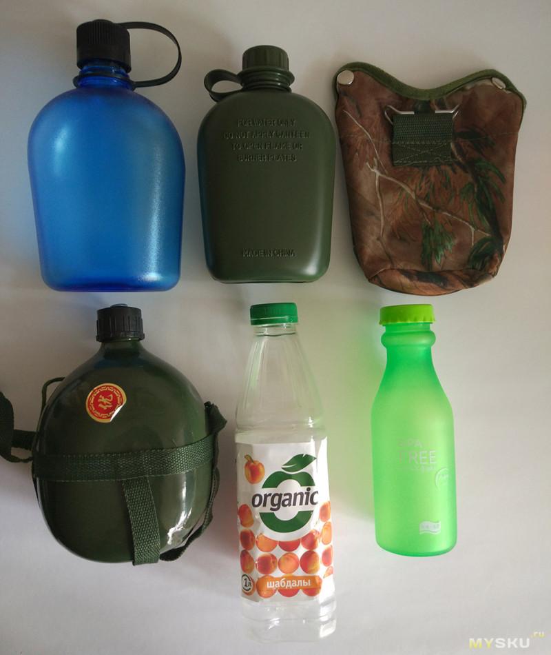 Фляга для воды Nalgene Oasis. Тритан и кипяток