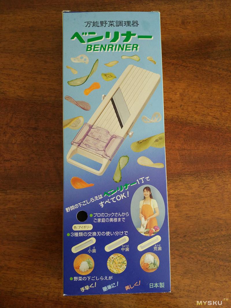 Делаем хе с помощью японской терки-ломтерезки Benriner
