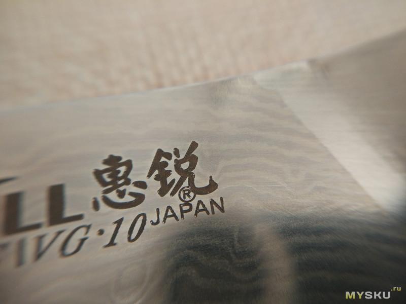 Кухонный нож HUIWILL DMS116M-04A