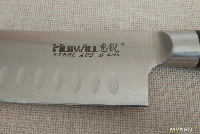Кухонный нож-сантоку HUIWILL MKT401-08