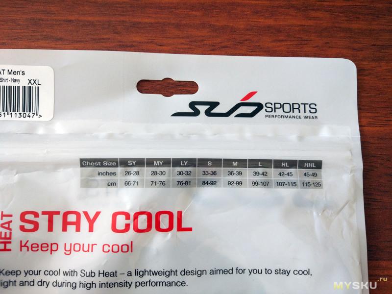 Быстросохнущий лонгслив Sub Sports Heat Stay Cool