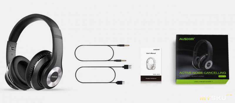 Беспроводные наушники с системой активного шумоподавления Ausdom ANC10 за $27.87