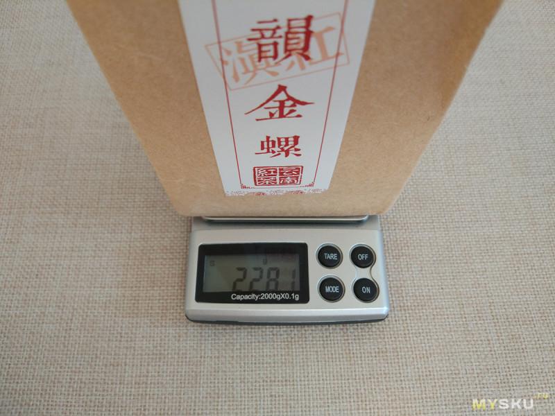 Красный чай Yunnan Fengqing Dian Hong