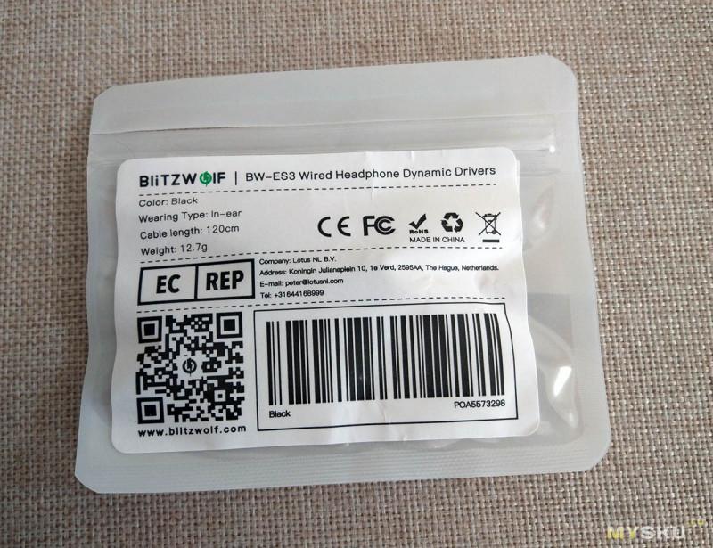 Недорогие наушники BlitzWolf BW-ES3