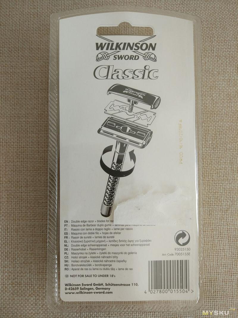 T-образный бритвенный станок Wilkinson Sword Classic