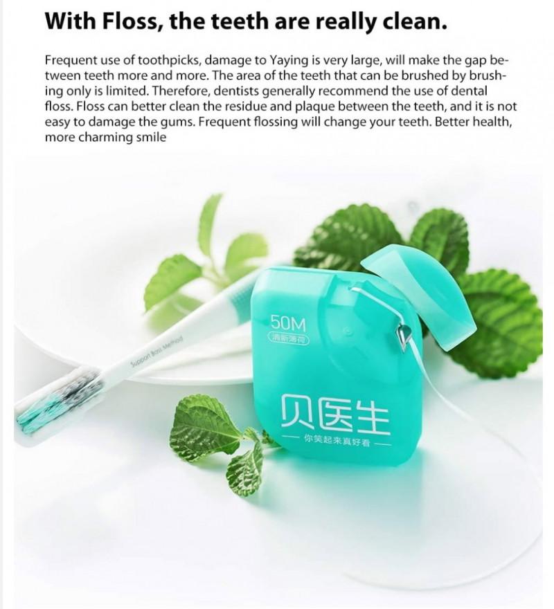 Скидки на товары для чистки зубов от DR.BEI