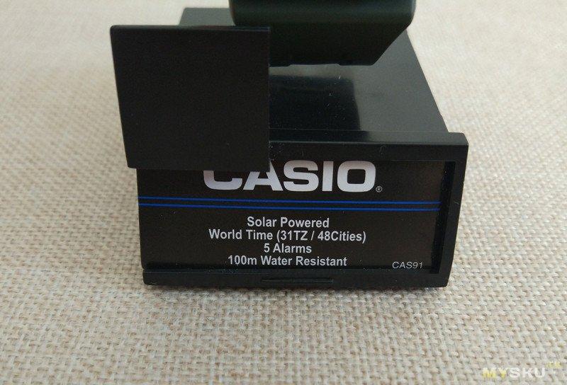Наручные часы Casio Tough Solar AQ-S810W