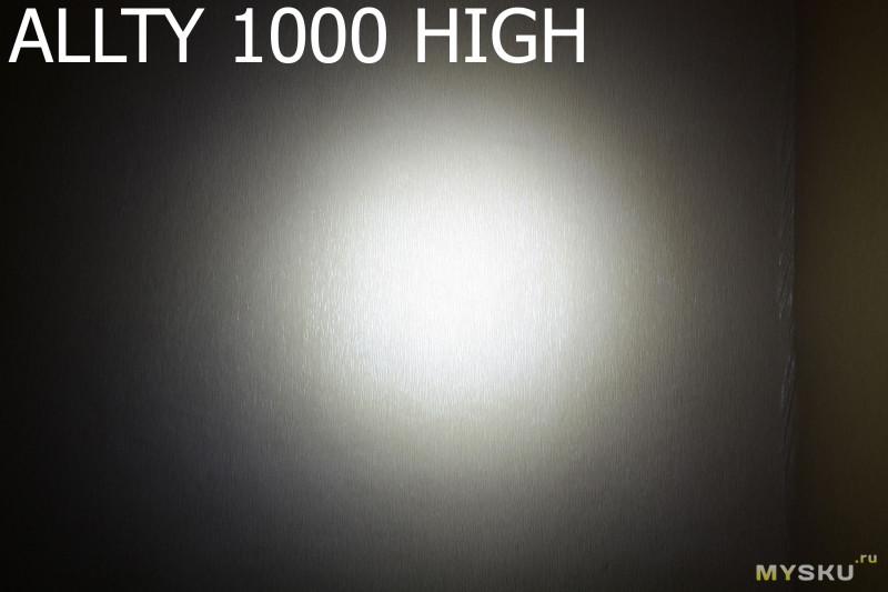 Велофара Magicshine Allty 1000, сравнение с Eagle 300