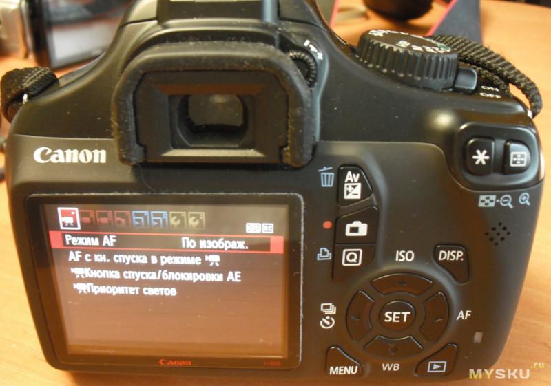 исполнитель экран на фотоаппарате показывает разные цвета парке созданы все