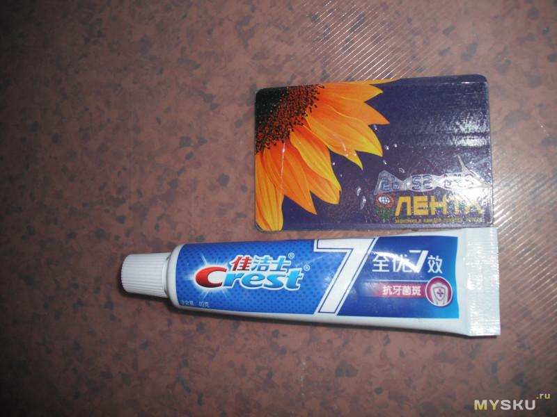 Зубная паста Crest. Разновидность №2. Масса 40 г. С JD.