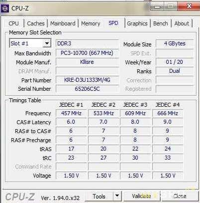Модуль памяти Kllisre DDR3-4 Гб/1333 под процессоры Intel. Краткие тезисы с заслуженным самобичеванием.