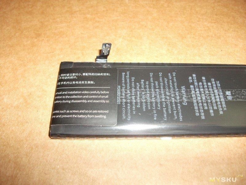 Аккумулятор для Iphone
