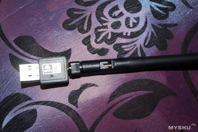 WIFI Адаптер с антенной.