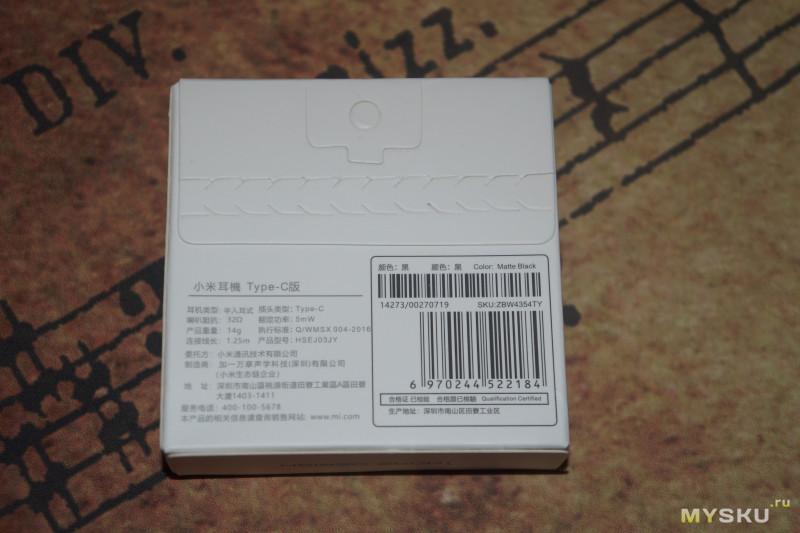 Гарнитура Xiaomi Hybrid Вкладыши с 3.5 или Type-C разъемами