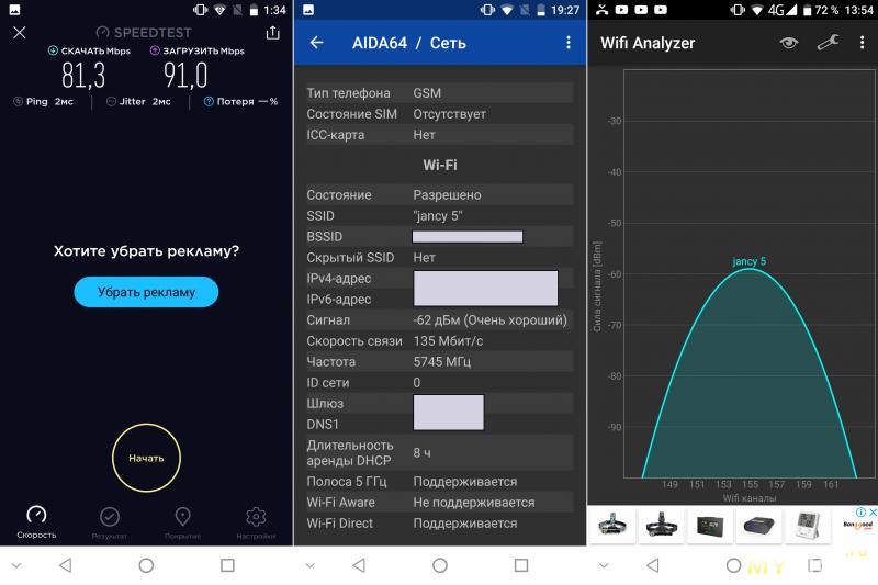 <span>Обзор Oukitel K8 - шесть дюймов FHD+, распознавание лица и MT6750T с 4/64GB.</span>