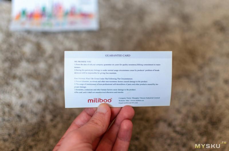 Обзор монопода Miliboo MTT705A: высота до 185см и гидравлическая головка с возможностью создавать 360° панорамы.