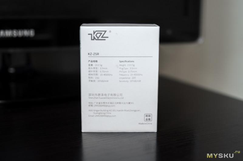 Обзор гибридных 2BA+DD наушников Knowledge Zenith ZSR Plus (белые, с микрофоном).