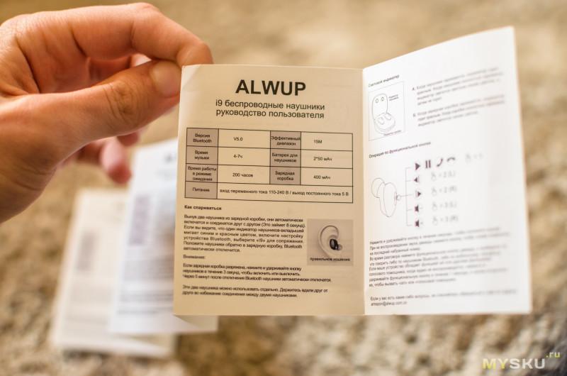 На удивление неплохие Bluetooth наушники ALWUP i9.