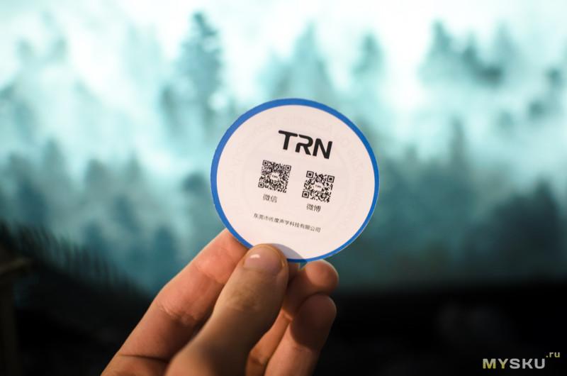 Обзор 5-ти драйверных наушников TRN V90 (1 динамический + 4 арматурных драйвера ), версия с микрофоном.
