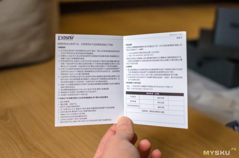 Обзор гибридных наушников Dunu DK-2001 (3BA + 1DD).
