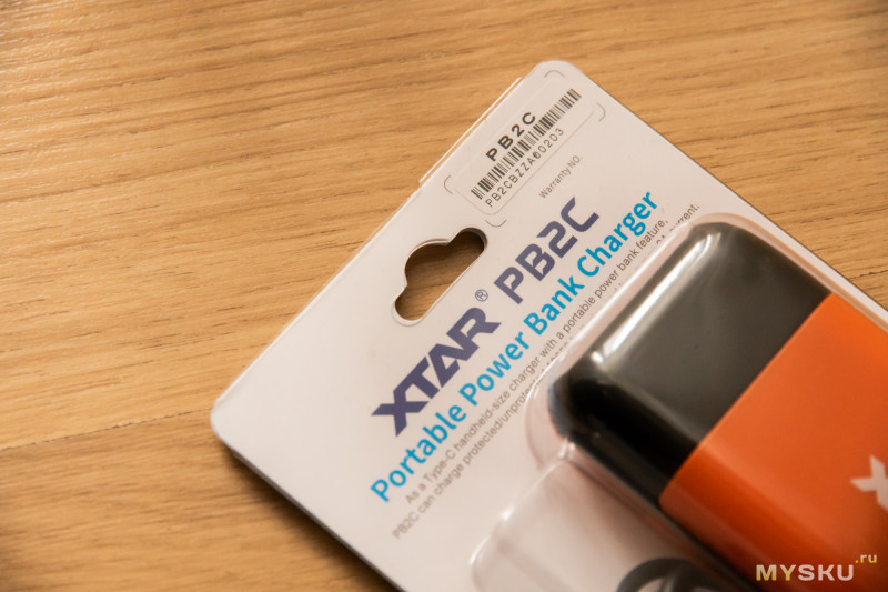 Обзор упрощенной версии корпуса повербанка XTAR PB2C (Orange).