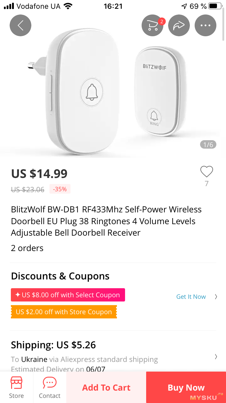 Скидка на беспроводной звонок BlitzWolf BW-DB1