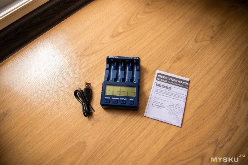 Обзор зарядного устройства SKYRC NC1500 для АА/ААА с поддержкой функции разряда до 100mA. + разбор.
