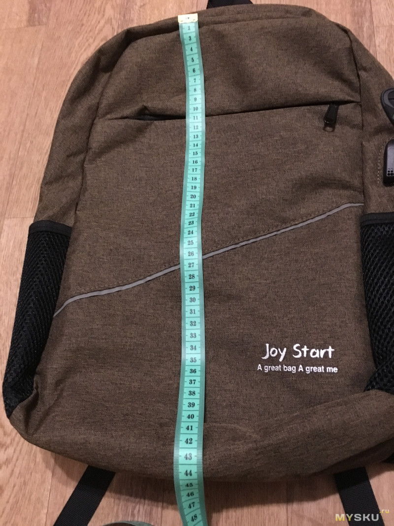 Набор дорожных сумок