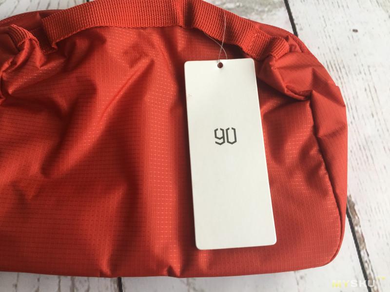 Нейлоновая косметичка от Xiaomi