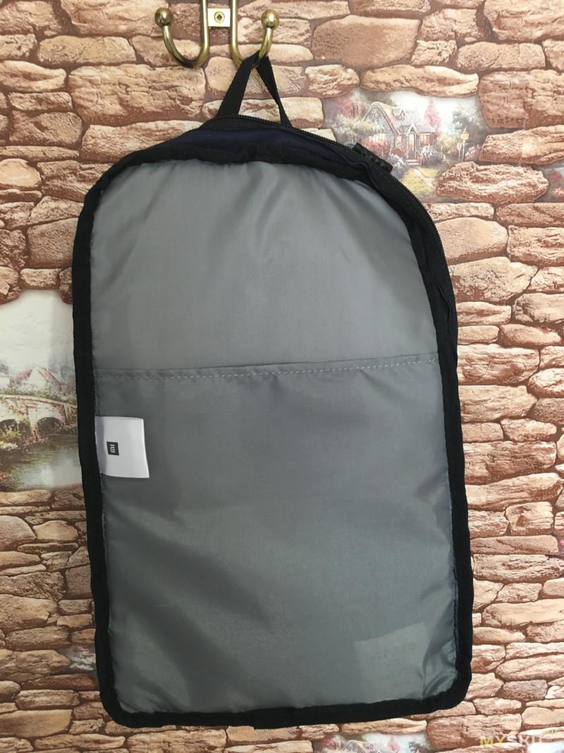 Небольшой рюкзачок Xiaomi