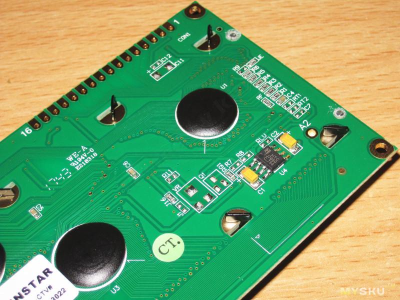 Резистор млт вест хэм анг
