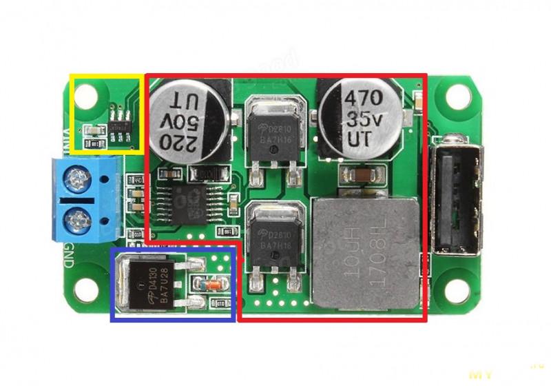 DC-DC преобразователь с функцией QC 3.0