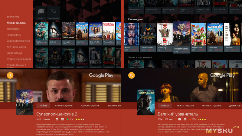 Mecool KM8, ТВ бокс с голосовым управлением и Certified Android TV