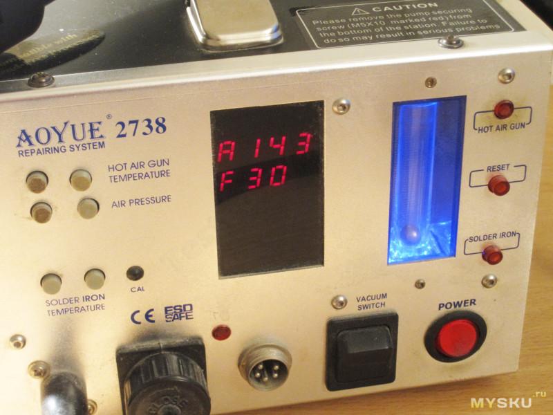 Небольшой обзор паяльной пасты BST-706