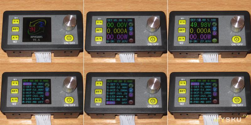 DPH5005, регулируемый преобразователь напряжения с универсальным входом