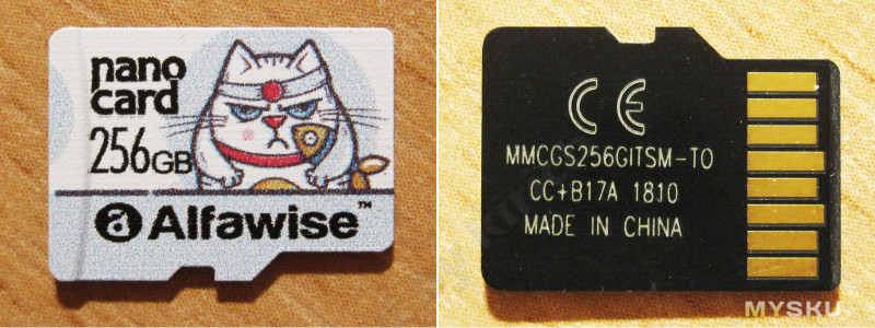 Alfawise 256GB, микро обзор microSD карты.