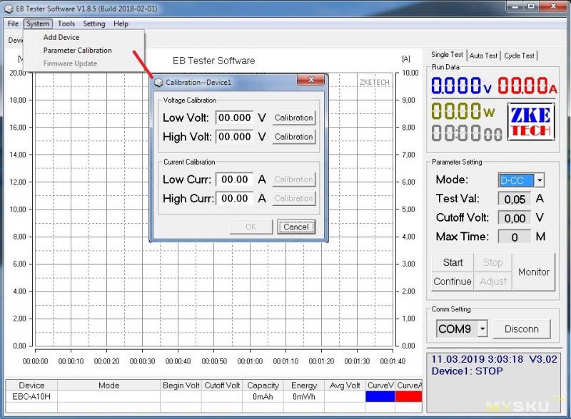 Электронная нагрузка EBC-A10H от ZKEtech