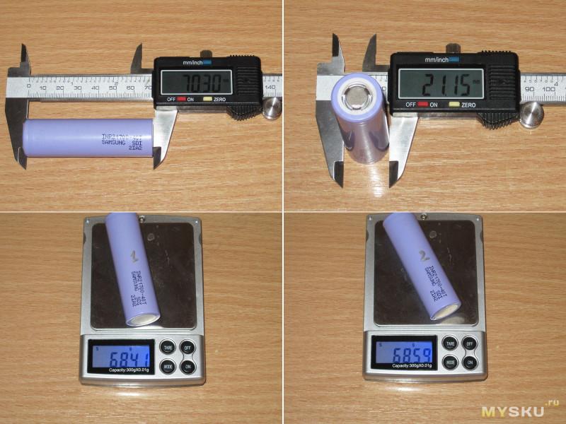 Высокотоковый аккумулятор Samsung INR21700-40T емкостью 4000мАч и заявленным током 35А