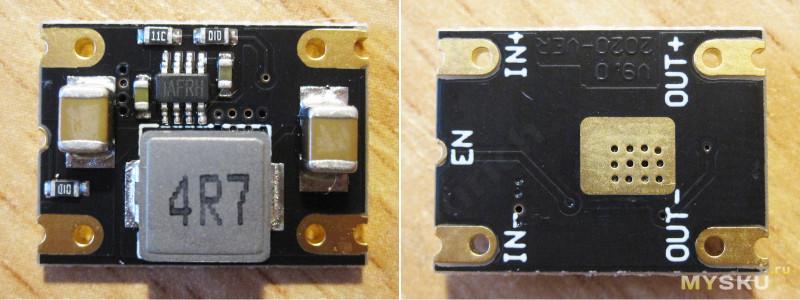 Компактный высокоэффективный понижающий преобразователь на базе MP2225