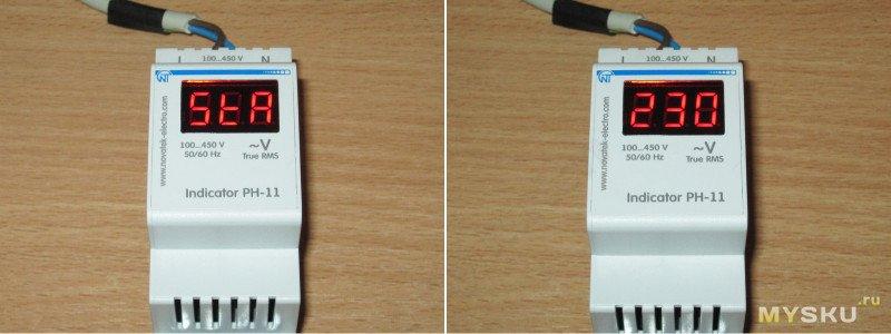 Индикатор напряжения РН-11 от Новатек-Электро