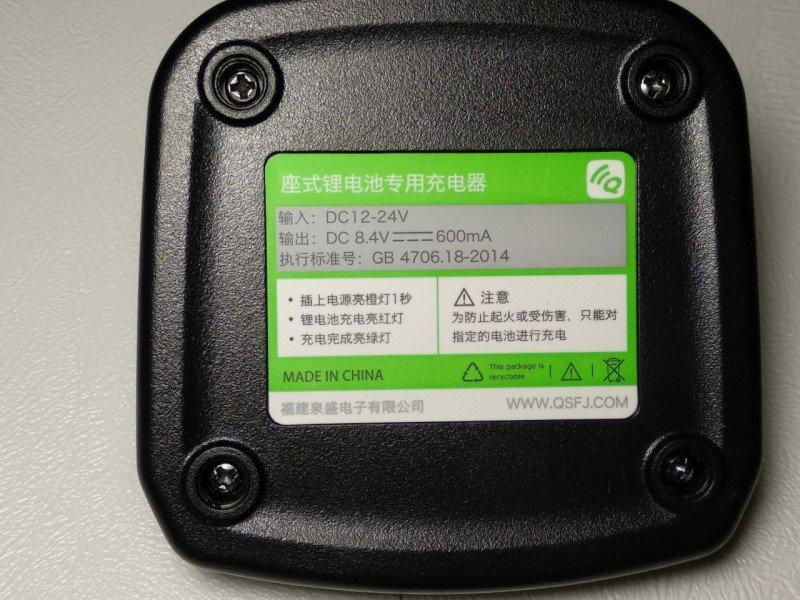 Радиостанция  QuanSheng TG-UV2 Plus