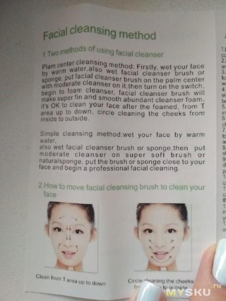 Электрическая щетка для чистки лица, более приличный вариант