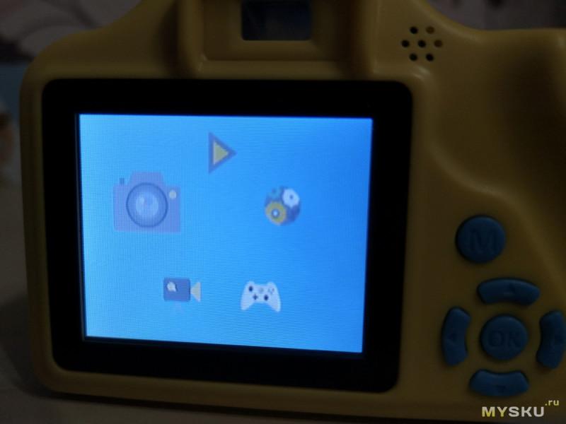 Детский фотоаппарат, который что-то даже снимает