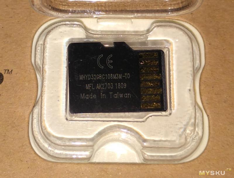 "MicroSD 32Gb от ""ХаошиДингДонг"" или просто недорогая карточка"
