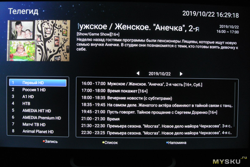 """4К HDR 50"""" телевизор Polarline 50PU11TC-SM - большой диагонали большой обзор"""
