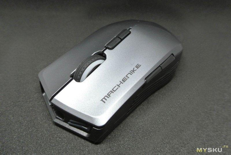 Беспроводная игровая мышь Machenike M720