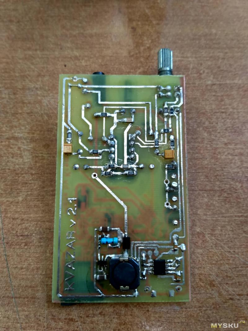 MP3 проект - KVAZAR (изготавливаем losless плеер на основе модуля JieLi BR 17)