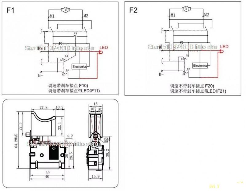 Шуруповерт из Китая TW-TCT на литии 12В