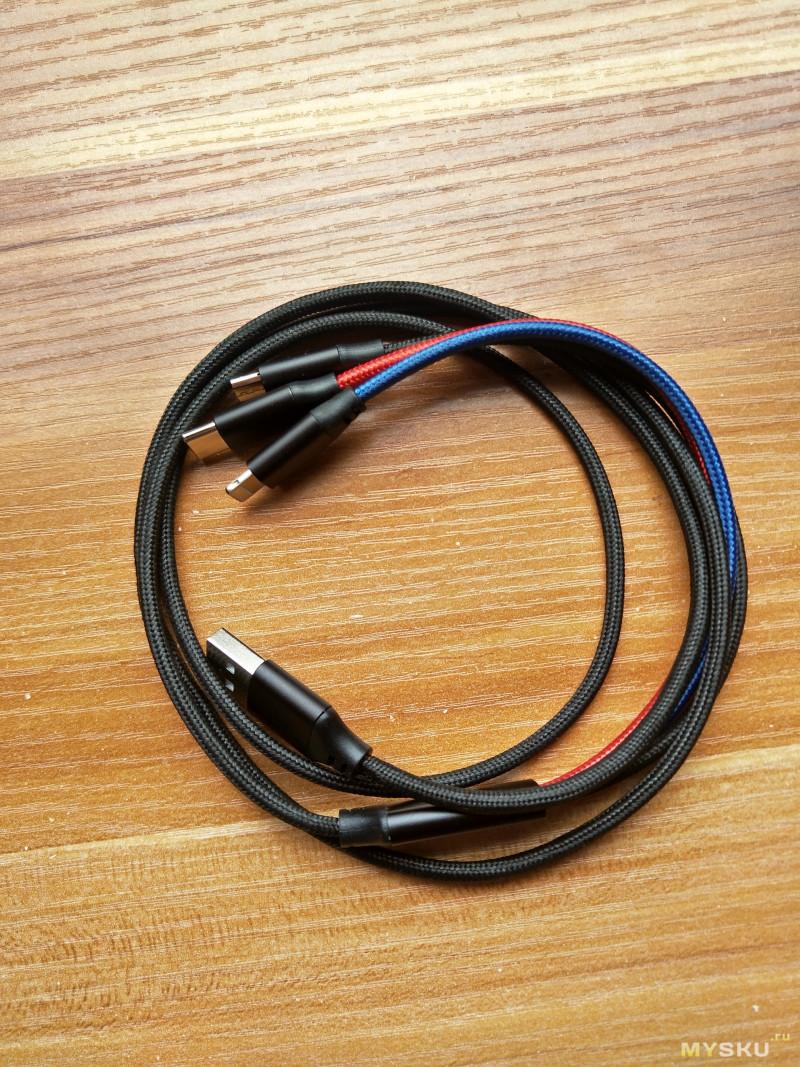 Кабель для зарядки MicroUSB, Type C, Lightning