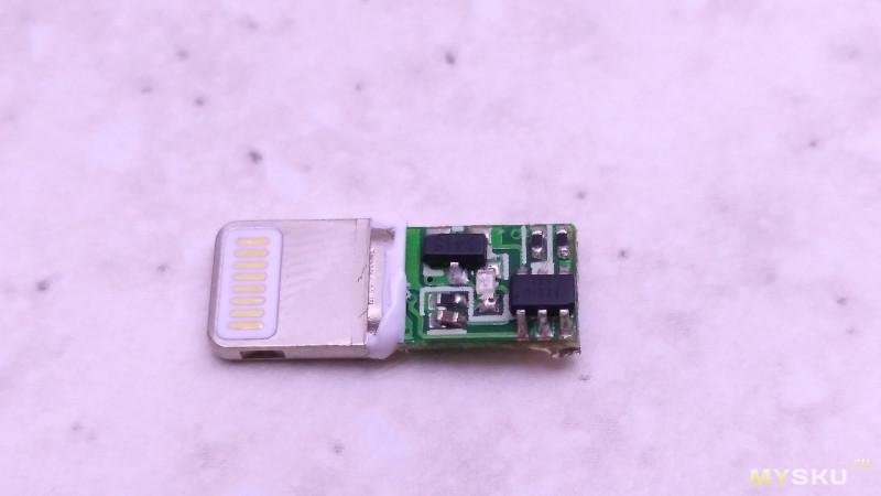 Кабель Rock 50см  для зарядки гаджетов Apple
